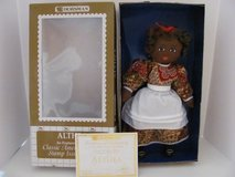Althea doll by Horseman Limited Edition in Kingwood, Texas